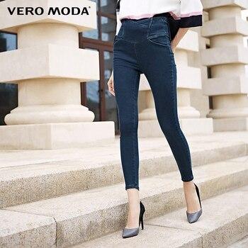 Vero Moda джинсы женские О товаре с высокой талией облегающие брюки; эластичные маленькие свободного кроя Джинсы зауженные джинсы женские | ...