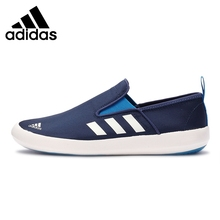 Original New Arrival 2016 Adidas B SLIP-ON DLX Unisex Hiking Shoes Outdoor Sports Sneakers free shipping