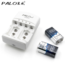 C801 PALO Battery Charger For AA AAA 9V Ni-MH Ni-Cd Rechargeable Batteries+2pcs 9V 300mAh Ni-Mh rechargeable Batteries