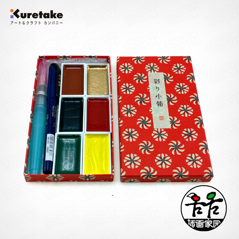 Kuretake Red Box 6 Colors Watercolour Portable Set, Solid Watercolor Paint, Chinese Painting, Beauty Color Box. baseus guards case tpu tpe cover for iphone 7 red