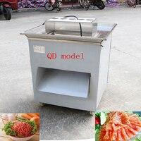 1PC Cheap price vertical type meat cutting machine 1500KG shredded kelp cutter QD meat cutting machine 380V