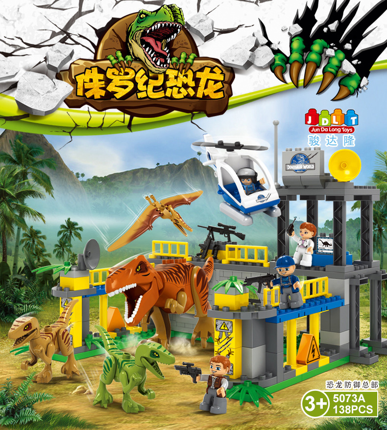 ФОТО hot movie jurassic park dinosaur world defense base building block velociraptor pterosaur bricks mini figures compatible duplo