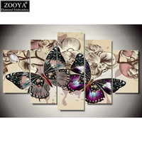 Zhui Star 5d Diy Diamond Embroidery Butterfly Lover Diamond Painting Cross Stitch Full Drill Rhinestone Mosaic