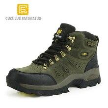 Senderismo Zapatos de Los Hombres Senderismo Zapatos Atléticos Transpirable antideslizante Botas de Alpinismo Al Aire Libre Hombres A Prueba de agua 1216