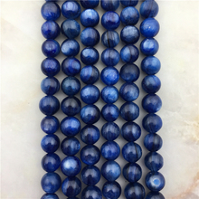 Top Quality Smooth Blue Kyanite Loose Beads, Natural Cyanite Jewelry Making Spacer Findings,6 8 mm