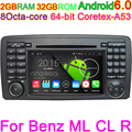 Android 6.0 Octa Core DVD GPS Navi Stereo for Mercedes Benz ML W164 ML300  GL X164 GL320 350 420 450 500 R W251 280 radio DVR