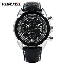 Yisuya мужские часы военные авиаторские с автоматической датой