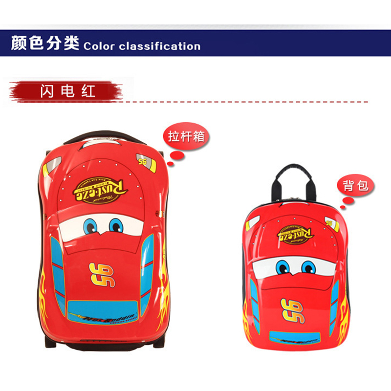 Kids Suitcase Car Travel Luggage Children Travel Trolley Suitcase for boys wheeled suitcase for kids Rolling luggage suitcase