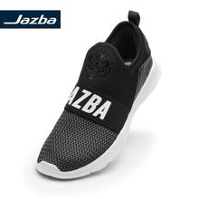 Jazba ZABAR Elastic Slip-On Shoe Men Causl Sneakers Running Walking Breathable Shoes 2019 Sport Outdoor
