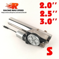 2inch 2.5inch 3Inch straight electric exhaust Muffler Valve cutout system swtich button exhaust cutout STS