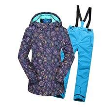 Куртка для мальчика Детский лыжный костюм для девочки утолщенные непромокаемые уличные теплая одежда-30 градусов брюки детская одежда комплект 30 #