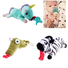 Baby Boy Girl Dummy Pacifier Clip Feeding Plush Animal Toy Soother Nipples Holder