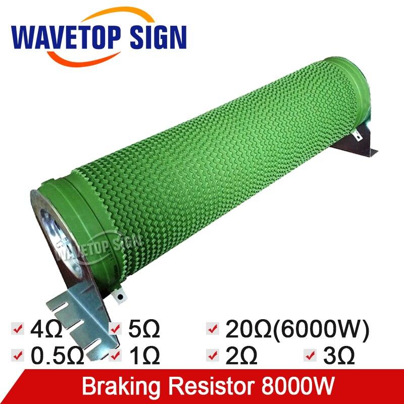 RX20 Haute Puissance D'ondulation de Départ Charge Résistive Résistance de Freinage 8KW 0.5R 1R 2R 3R 4R 5R Europe