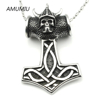AMUMIU Men S Hip Hop Stainless Steel Casting Jewellery Skull Face Knot Monster Skulls Pendants Necklaces