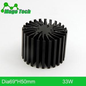 Ø69*50 мм модульный светодиодный Звездный охладитель для низкого и высокого залива светодиодный светильник для выращивания теплоотвода 20 мо...