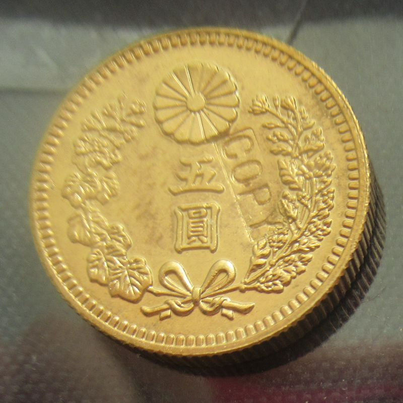 Jp 06 Japan Coins 5 Yen Taisho 2 Year Real Gold Plated Coins Copy Reeded Edge In Non Currency