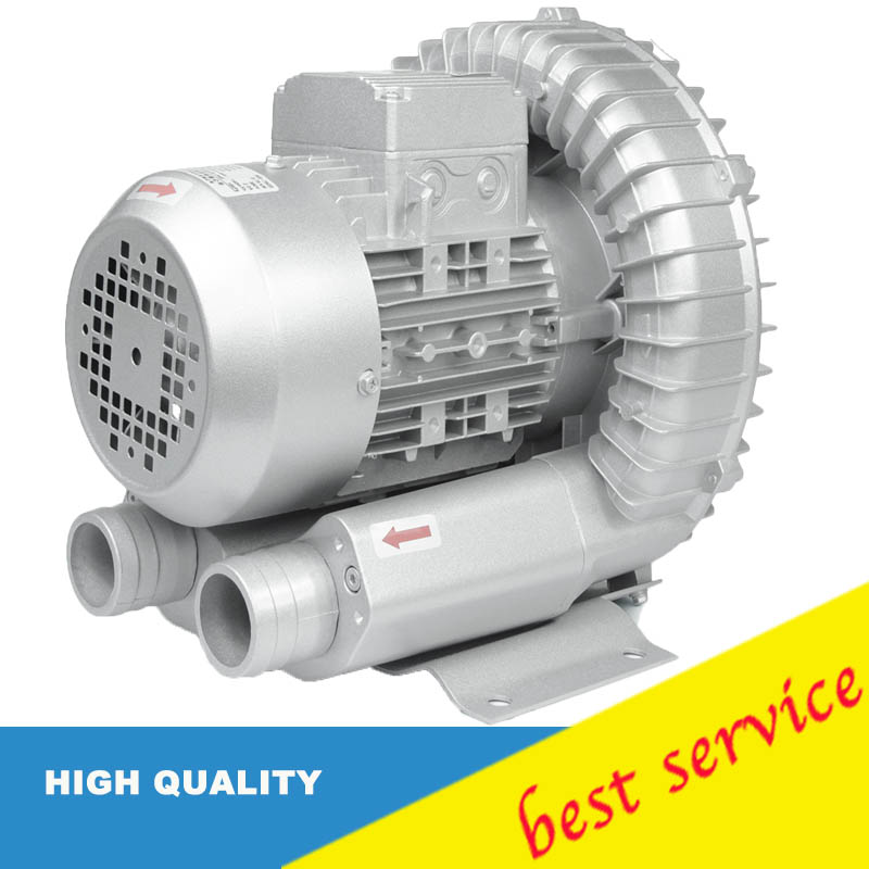 High Quality 550w Ring Blower 220V Air Pump CNC Router Vacuum Pump Vortex Pump цены онлайн