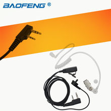 Acoustic Tube Earpiece Headset for Two Way Radio Baofeng 5R Zastone V8 x6 KD-C1 Walkie Talkie(China)