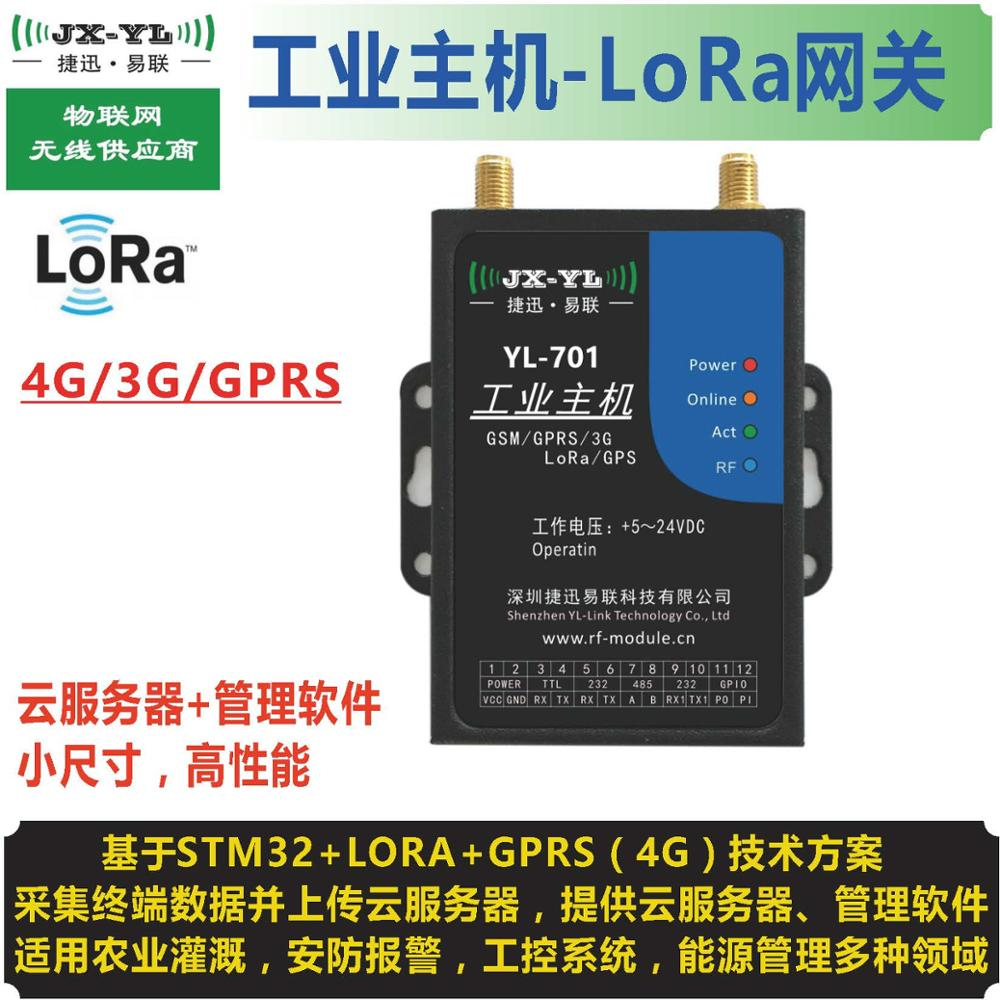 US $299 99 |The LoRa gateway centralized controller gateway STM32 LoRa GPRS  (or 4G)-in Network Cards from Computer & Office on Aliexpress com |