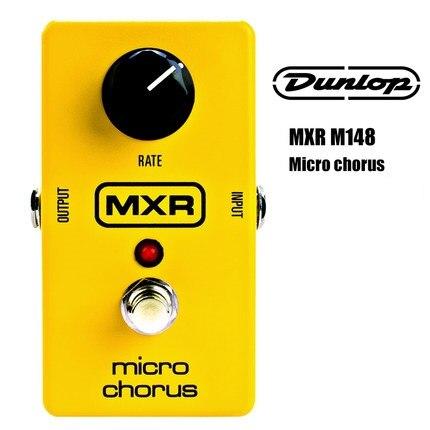 Dunlop mxr m148 micro chorus analogique chorus effet guitare pédale