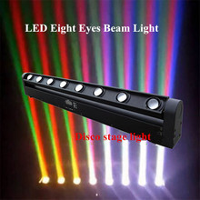 LED Beam Lights Professional Bar Moving Head Light RGBW Multicolor DMX DJ Christmas Party Venue Show Stage 8x12W