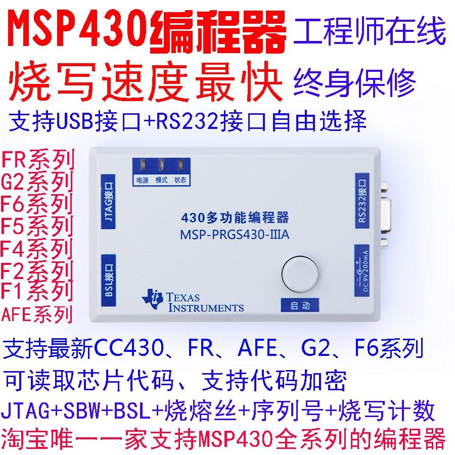 MSP430 programmer MSP430 Microcontroller Programmer burner download MSP430 batch burn USB microcontroller