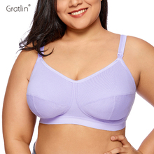Womens Breathable Supportive Plus Size Cotton Maternity Nursing Bra cheap Nursing Maternity Wire Free Adjusted-straps Non-Convertible Straps GRATLIN Natural Color Back Closure A017 100 Cotton New with Tags