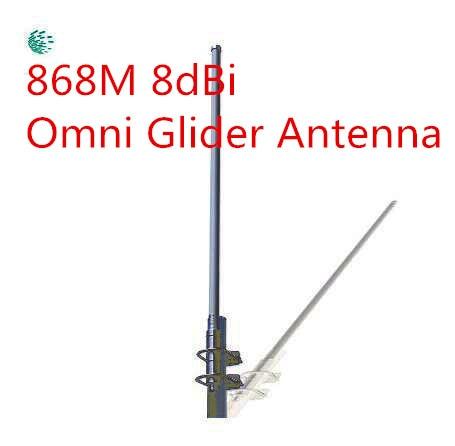Antena OSHINVOY 868MHz omni base Antena GSM fibra de sticlă 8dBi 868MHz antiderapantă monitor antiană 868M antenă din fibră de sticlă