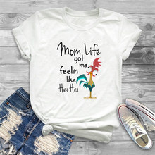 2c6e18d881 Moana Tshirt Promotion-Shop for Promotional Moana Tshirt on ...