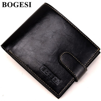 Men's PU Leather Wallet w/ Coin Pocket & Card Holder