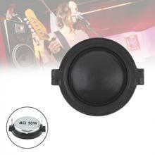 30MM 10W Dome Tweeter Portable Speaker Unit Silk Film Treble Loudspeaker for Built-in Sound-absorbing Cotton DIY Car Audio titanium film 44 tweeter accessory audio speaker core treble voice coil reel
