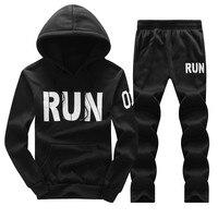 Men S Tracksuit Warm Sportwear Sweatshirt Set Men 2016 New Arrival Cardigan Printed Hoodies Track Suit