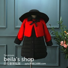 2016 Зима новый девушки шерстяной пиджак + куртка хлопок длинная юбка из двух частей костюм бесплатная доставка