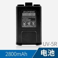 Walkie talkie battery for UV 5R High capacity lithium battery 2800mAh