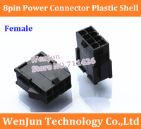 Free Shipping CPU Black 5559 4.2mm 8pin 2*4pin Plastic Shell Housing ATX/EPS CPU 8 Pin Male Power Cable Connector