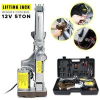 Портативный 5 тонн 12 В электрический ножничный подъемник лифт стенд Автомобильный Подъемник Автомобильная Дистанционное подъемника 140 мм