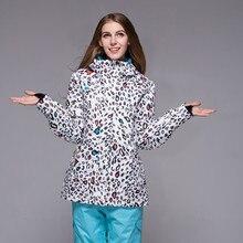 Gsou ski jacket women leopard printed snowboard jacket warm snow skiing veste ski femme outdoor -30 degree skiwear 10K