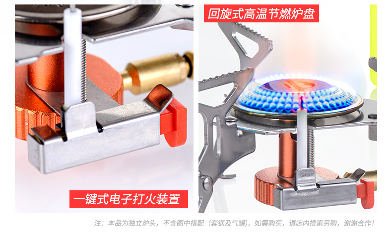 China gas stove Suppliers