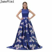 Женское длинное атласное платье с открытой спиной и цветочным