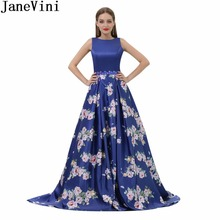 JaneVini Elegant Backless Floral Prom Dresses Royal Blue Beading Flowers Print Long Woman Formal Evening Dress Satin Gala Gowns