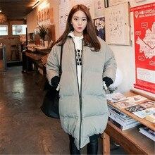 16 новый Корейский зима длинный участок теплый хлеб утолщенной твердые тонкие одежды перо мягкий женский BF