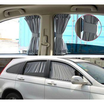 Car Sunshade Curtain 50X47cm Car Side Window Sunshade Curtains Auto Windows Curtain Sunvisor Blinds Cover Car Styling