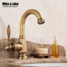 Luxury bathroom antique tap basin faucet vintage basin sink tap brass tap torneira banheiro basin mixer water bronze faucet DY88