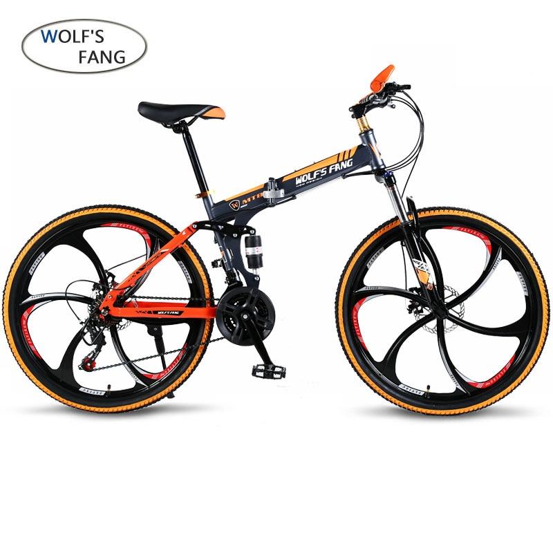 65c1637e835 folding Road Bike 24 speed 26