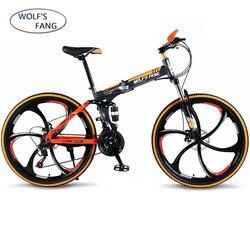 Bicicleta de carretera plegable wolf's fang de 21 velocidades, bicicleta de montaña de 26 pulgadas, bicicleta de marca, bicicleta de freno de disco mecánico delantero y trasero