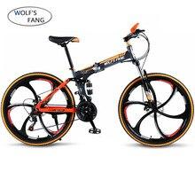 Дорожный велосипед 24/27 скорости 26/29дюймов Материал обода Алюминиевый сплав Передний и задний механический дисковый тормоз Подрессоренная вилка БрендСкладной велосипеда