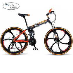 wolf's fang  Bicycle folding Road Bike 21 speed 26