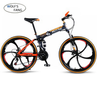 wolf's fang Bicycle folding Road Bike 21 speed 26inch mountain bike brand bicycles Front and Rear Mechanical Disc Brake