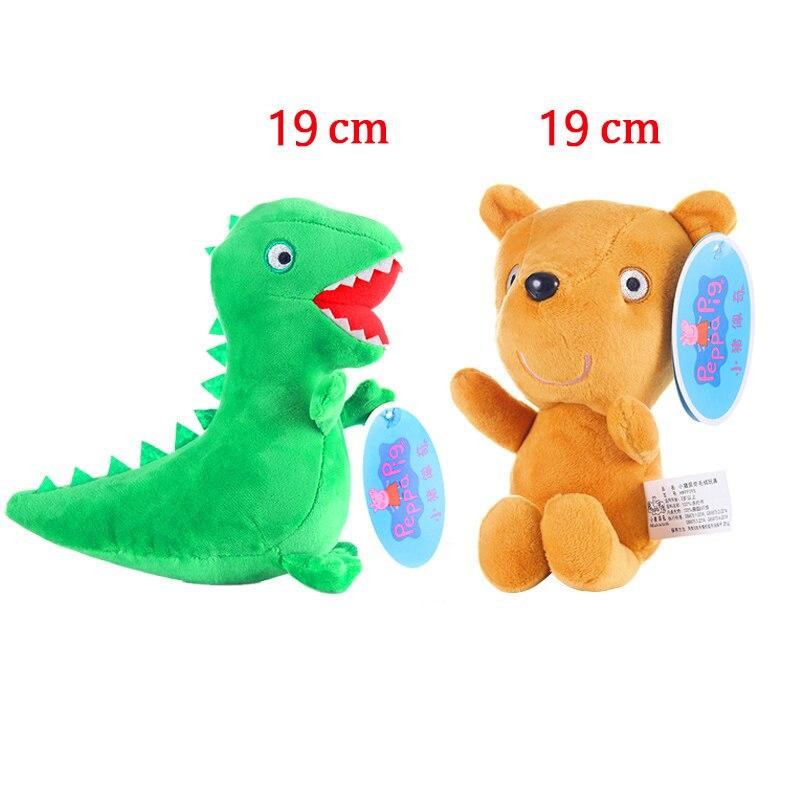 19 cm 조지 pepa 돼지 가족 플러시 장난감 peppa 돼지 곰 공룡 박제 인형 파티 장식 장식 완구 무료 배달