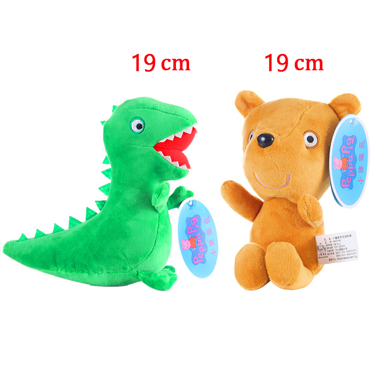 19 Cm George Pepa Pig Family Plush Toys Peppa Pig  Bear Dinosaur Stuffed Doll Party Decorations Ornament Toys Free Delivery